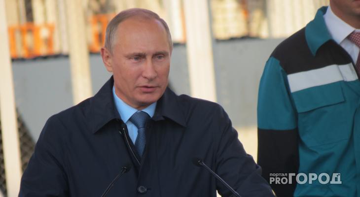 Назначена дата прямой линии с Путиным