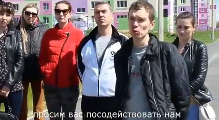 Дольщики Садового записали видеообращение к прямой линии Путина