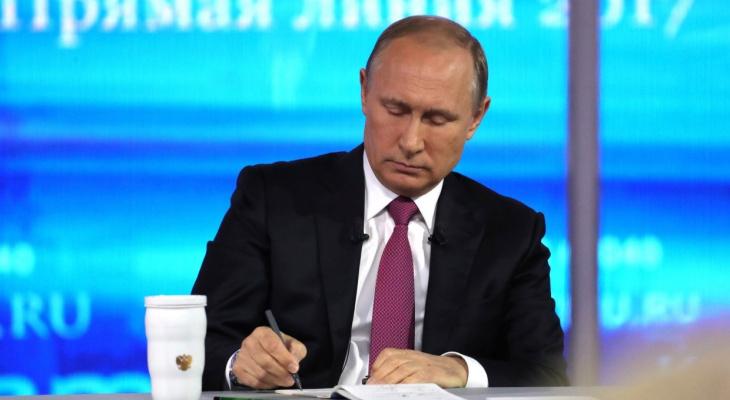 Вопросы жителей России в прямом эфире президенту Владимиру Путину