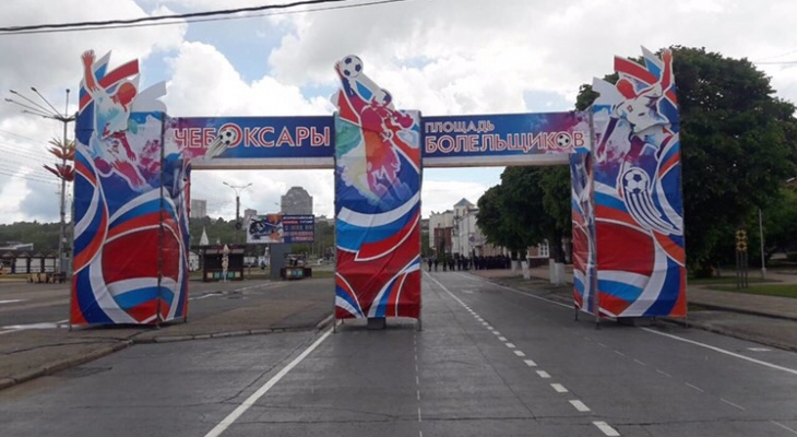 В Чебоксарах церемонию открытия ЧМ-2018 покажут на большом экране