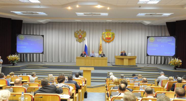 Известны итоги голосования депутатов Чувашии по пенсионной реформе