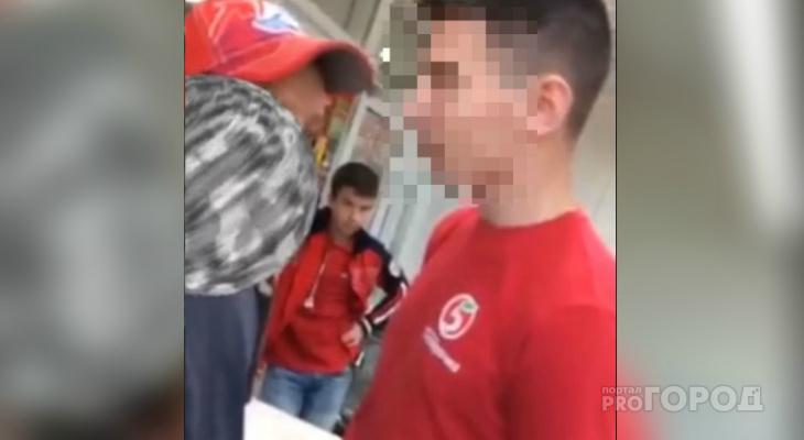 В Чебоксарах на видео попала разборка продавца «Пятерочки» с подростками