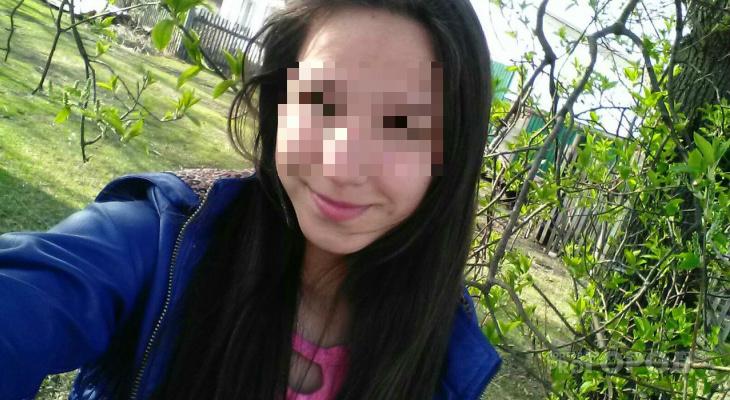 В Чувашии пропала 14-летняя девочка