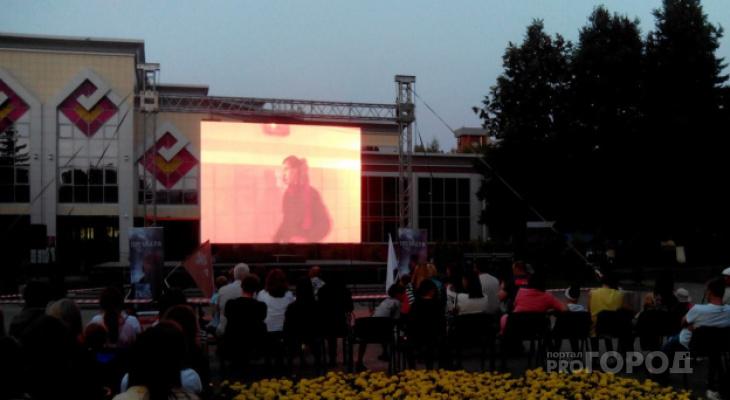 В Чувашии пройдет Всероссийская акция «Ночь кино» с бесплатными показами
