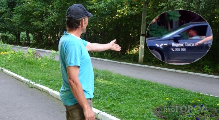 В Новочебоксарске автомобили ездят прямо в парке среди отдыхающих