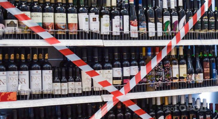 На День города в Чебоксарах ограничат продажу алкоголя