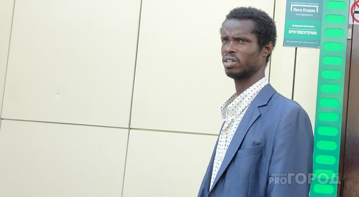 Африканец обвинил чувашское МВД в расизме