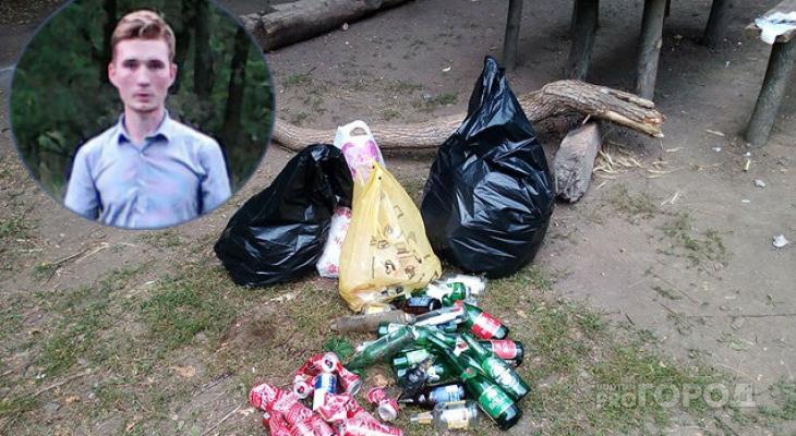 Молодой скиталец из Казани решился прибраться в Цивильске