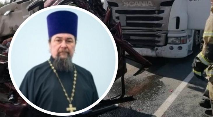 В ДТП в Татарстане погибли священник из Козловского района и его близкие