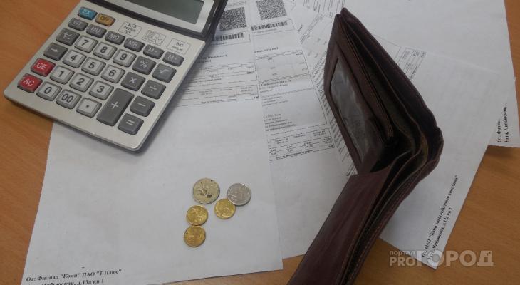 Изображение - Минимальная пенсия в чувашии в 2019 году img-52265-15363053535396