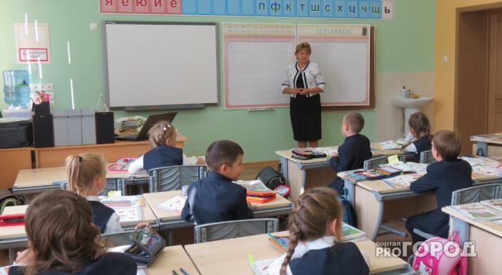 В Чувашии назвали основные проблемы в школах: отсутствие учебников и питание