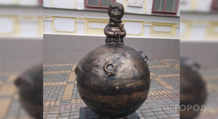 На Чебоксарском Арбате появилась новая скульптура сказочного персонажа