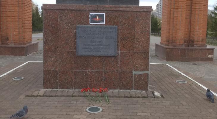 В Новочебоксарске организовано место возложения цветов в память о погибших в ДТП