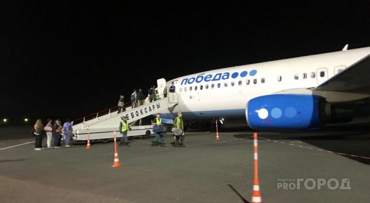 «Победу» накажут за задержку рейса в Чебоксары