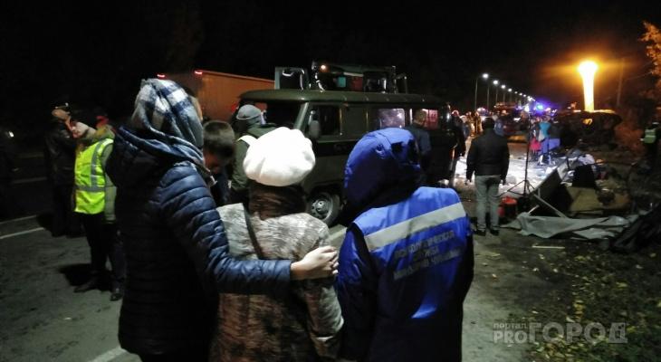 Канашская администрация организовала приезд  родственников жертв ДТП в Чебоксары