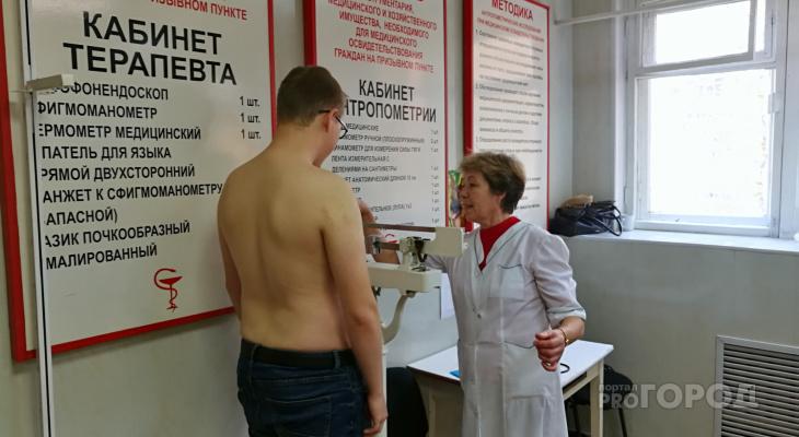 Годен или не годен: как призывники проходят медкомиссию в Чебоксарах?