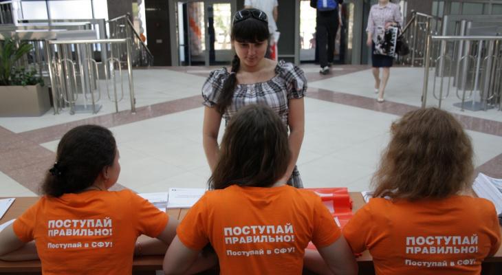 Одаренные школьники Чувашии получат дополнительные баллы при поступлении в Сибирский университет