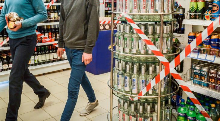 В Чебоксарах на один день ограничат продажу алкоголя