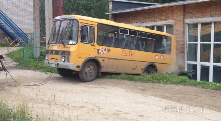 В Порецком районе родители бьют тревогу о закрытии школы