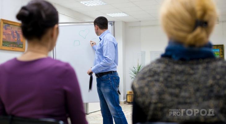 В Чебоксарах пройдет бесплатный семинар о грамотном управлении бизнесом
