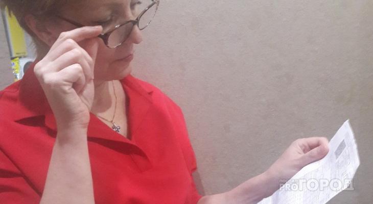 Игнатьев подписал указ о повышении платы на коммунальные услуги