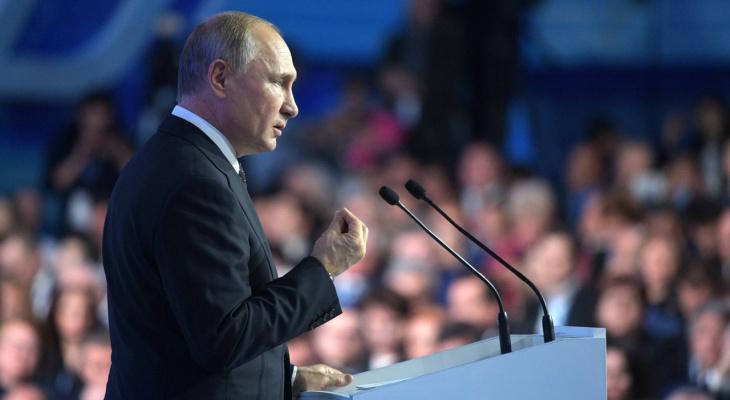 Президент Путин проведет большую конференцию в прямом эфире