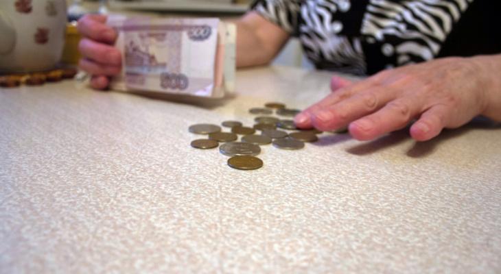 Долой наличные: почему жителям Чувашии пора отказаться от бумажных денег
