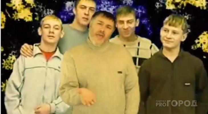 """В популярном новогоднем клипе """"Стекловаты"""" появился житель Чебоксар"""