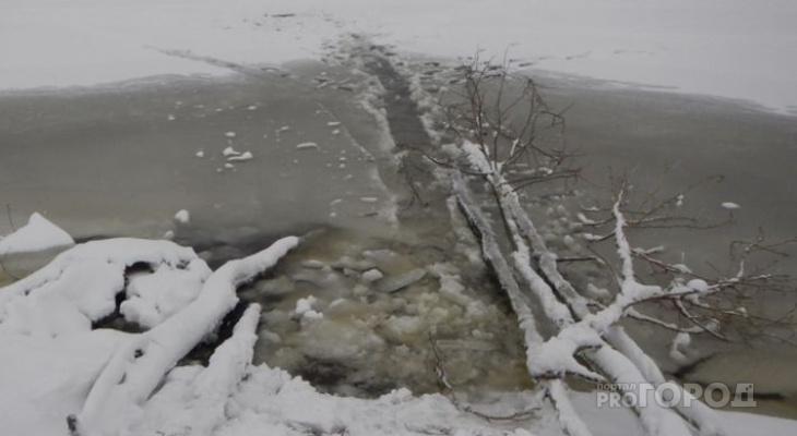 Что делать, если под вами проломился лед?