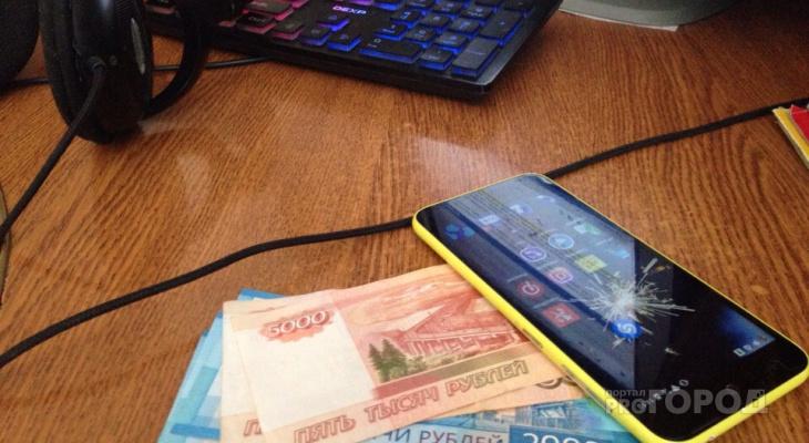 Жительницы Новочебоксарска вместо обещанных дорогих смартфонов получили совсем не то, что ожидали