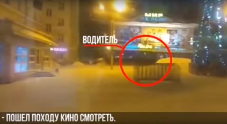 В Чебоксарах уволили водителя, который на время вышел из автобуса