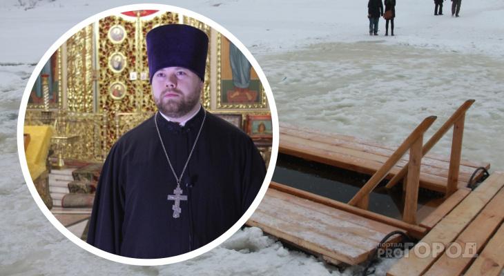 """Священник о купании на Крещение: """"При окунании не прощаются грехи"""""""
