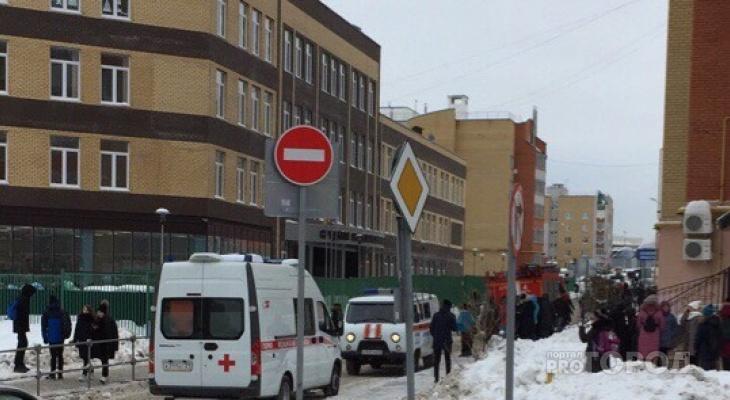 В Чебоксарах поступили массовые сообщения о бомбах в школе