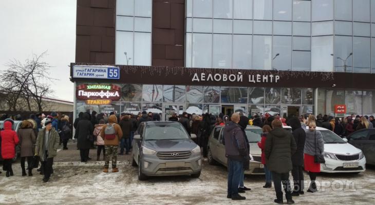 В Чебоксарах вслед за школами эвакуировали бизнес-центры