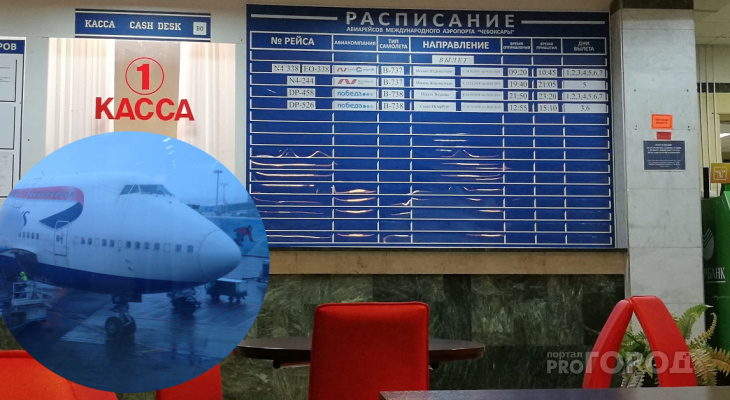 В Чебоксарах увеличат количество авиарейсов до Москвы