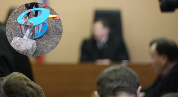 В Аликовском районе осудят работника, по вине которого «Вертолетик» в парке придавил ногу девочки