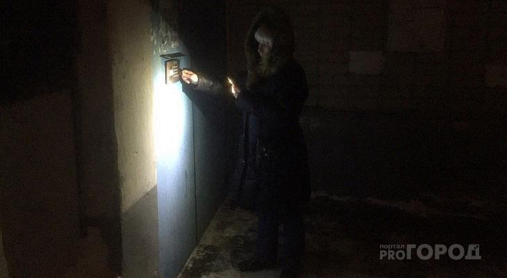В Новочебоксарске жители пробираются к дому во тьме