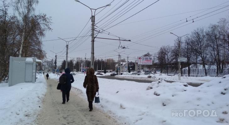 Прогноз погоды от синоптиков на вторник в Чувашии