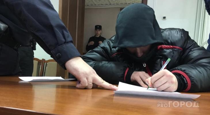 Сыну Ладыкова определили меру пресечения