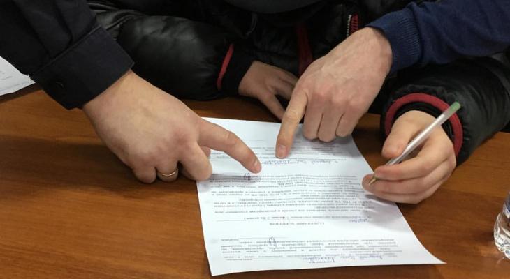 Сын Ладыкова частично признал свою вину