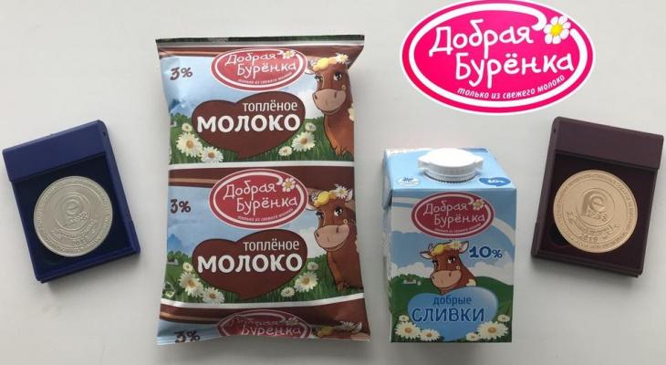 Молочные продукты из Чувашии завоевали медали в международном конкурсе