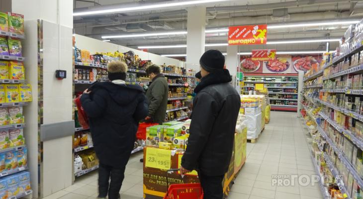 Какой список продуктов входит в минимальный набор Росстата на 3590 рублей