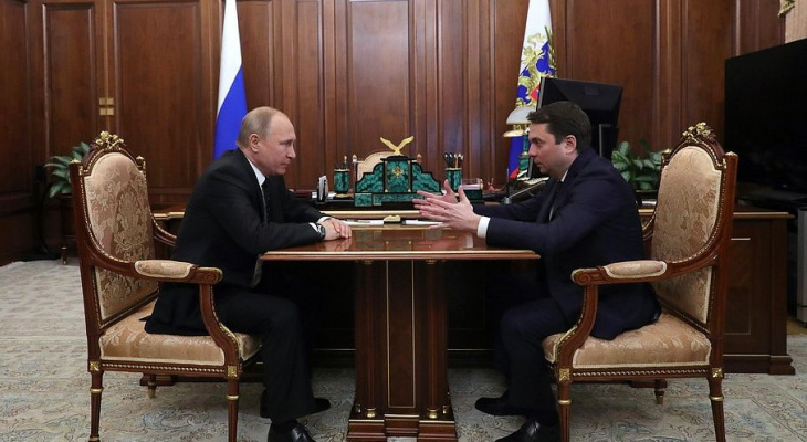 Путин встретился с уроженцем Чувашии и назначил на должность губернатора