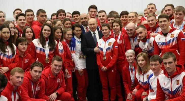 Спортсменка из Новочебоксарска встретилась с Владимиром Путиным