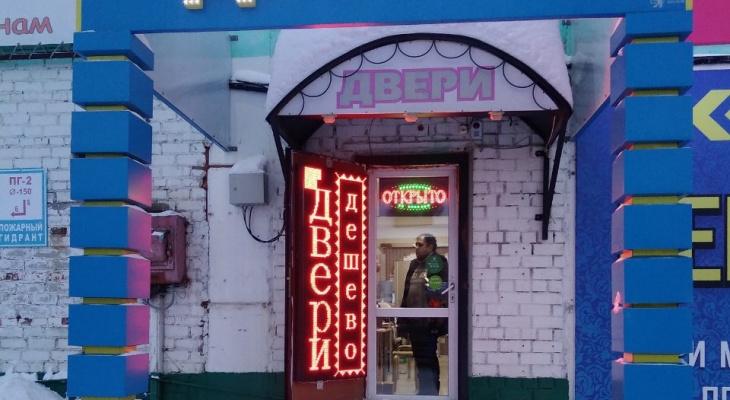 Где в Чебоксарах купить дверной комплект дешевле 5 000 рублей?