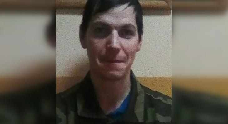 Молодой человек пропал по пути из Москвы в Чебоксары