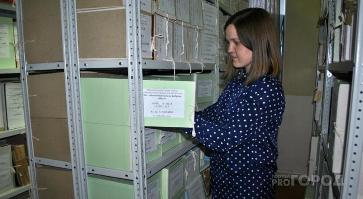 В новочебоксарском архиве хранят рекомендации советским родителям
