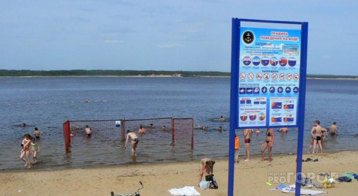 В Новочебоксарске отдают в аренду участки рядом с пляжем