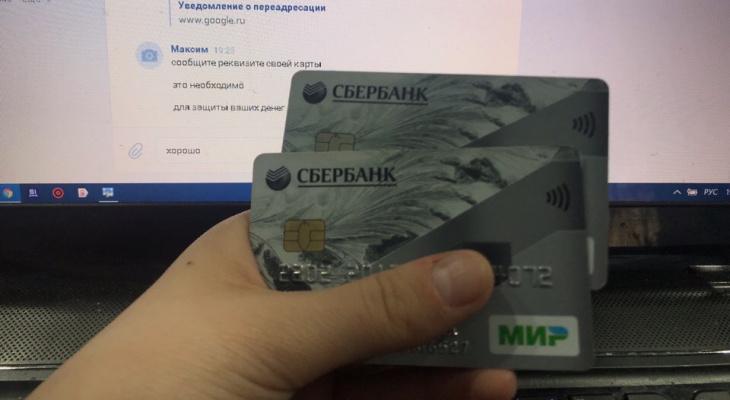 В Чебоксарах мошенник представился горожанке сотрудником банка и похитил деньги