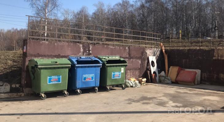 В Чувашии часть населения освободят от платы за вывоз мусора